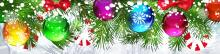 Image of holiday decorations